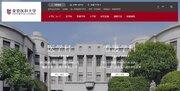 東京医大の入試点数操作「なぜ今さら?」と予備校関係者 「他大学でも40年以上前から行われている」