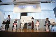 20年後の未来を語る「子ども白熱会議」パネリスト募集