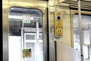 電車の戸袋にスマホがすっぽり→抜けない!→全員降車で回送に... 都営浅草線で起きた珍事