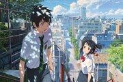 『君の名は。』、邦画アニメ初の快挙!BD売上ランキングTOP3独占