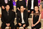 """松山ケンイチ""""究極ヨガボディ""""に驚愕!向井理&田中麗奈もゲスト出演「夜会」"""