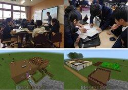 画像:CA Tech Kids、日本初のプログラミング授業を立命館小で実施