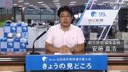 【高校野球2017夏】甲子園の見どころ動画を毎朝LINE配信…朝日新聞