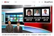 【夏休み2018】3分でわかるICT・アプリ活用術、iTeachersTV連続公開