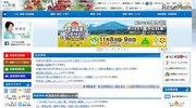 山形県高校入試の採点ミス、教職員1,037人を処分