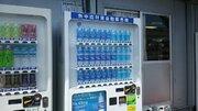 建築現場に「熱中症対策自販機」 心づかいに「いいセンスだ」「こうであるべき」