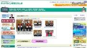 【高校受験2018】広島県公立高校入試、入学者選抜概要を発表…選抜IIは3/6・7