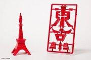 「東京」の文字が、タワーに変身! 話題のプラモ「ゴトプラ」、全国展開の予定を聞いてみた