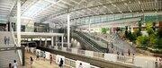 南町田駅→「南町田グランベリーパーク駅」 改称発表にツッコミ相次ぐ