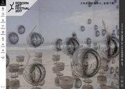 石巻・牡鹿で「リボーンアートフェスティバル」開催中