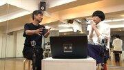 映画美術の巨匠・種田陽平が話題の振付師・MIKIKOと語り合う「SWITCH」