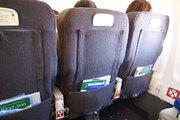 飛行機、新幹線、電車... あなたはどこに座りますか?