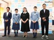 岡山県の3者が産学連携、新制服&キャリア教育で「キラジョシ」