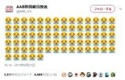 甲子園・準優勝の金足農業にねぎらいの声 試合の度に語彙力喪失していた秋田放送は言葉を取り戻し「本当にありがとう!」