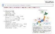 私大の地方創生、178事例を紹介…日本私立大学連盟