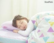 子どもにも睡眠負債!?成長期の小学生を支える寝具「スーグー」発売