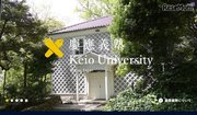 慶大研究G、近視増加傾向に警鐘…都内中学生は9割超