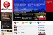 第20回俳句甲子園、17年連続出場の開成高校が2連覇