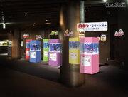 京都水族館「おそ松さん×空想水族館」9/9-30