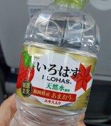 「いちご」フレーバーがさわやか! 九州限定の「い・ろ・は・す あまおう」を飲んでみた
