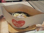 福岡空港で味わう、天神で50年愛される「ビーフバター焼き」
