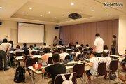 ゲーム×教育…CEDECで初の小学生向けワークショップ開催