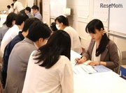 【大学受験】医系34大学が参加、国内最大級「私立医系大入試相談会」9/17