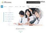 英語×探究学習、中高生プレゼンテーションコンテスト