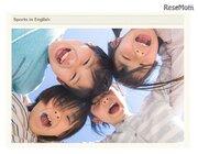 小学生対象、TUJ×筑波大のスポーツ×英語プログラム「Sports in English」10/1