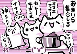 画像:【平成ノスタルジー図鑑】2ちゃんねる語