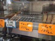 和歌山人の発音を忠実に再現した「店内POP」