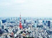 東京に住んでいる人しか分からないこと「流行りのスポットには全然行かない」「都民のファッションは地味」
