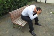 退職金1500万円で早期退職するも後悔しか残らなかった元大手企業営業マン(42)の悲劇