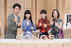 画像:「Perfume」が番組初登場!大泉洋と爆笑対談が実現「SONGS」