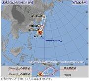 台風21号上陸で休業決定する会社相次ぐ 西日本では主要路線が運休決定、帰宅が困難になる可能性も