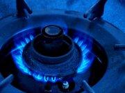 【最新版】電力・ガス業界の働きやすい会社ランキング 1位は大阪ガス、2位に東北電力