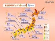 2017年の紅葉、東北から九州の見頃は平年並み…日光いろは坂10/20・京都嵐山11/20ごろ