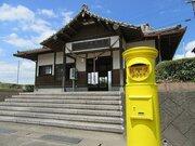インスタ映え間違いなし!? 「幸福の駅」に黄色いポストが誕生
