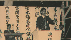 """画像:なぜいま""""沖縄""""なのか?坂本龍一&大杉漣も参加した『カメジロー』の魅力"""