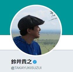 画像:【北海道地震】水曜どうでしょう・ミスター安否報告「棚の本とか落ちたけど、大丈夫」GLAY・TERU実家も停電「ラジオで情報入手お勧めします」