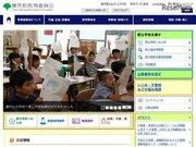 東京都教委、情報モラル推進校に8校指定…9-11月に公開授業