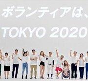 東京五輪、ボランティア参加で単位認定する大学続々 「大学は何をする場なのか」「災害ボランティアも単位認定しては」と疑問相次ぐ
