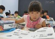 IB早稲田、自分だけのロボットを作る塾「ロボット教室」3教室オープン