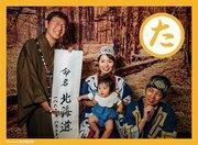 土性沙羅、あべ静江...松阪市出身者が「絵札」に! 新ご当地「松阪かるた」誕生