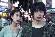 石井裕也監督&石橋静河のコメント到着!『映画 夜空はいつでも最高密度の青色だ』BD化
