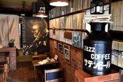 復活した日本最東端ジャズ喫茶、根室「サテンドール」の新店主に話を聞いた