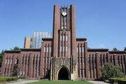 世界大学ランキング東大36位、京大65位 上位ランクイン数で中国や韓国に遅れ