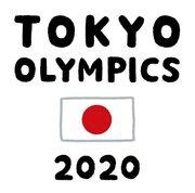 東京五輪の協賛企業にボランティア「徴集ノルマ」? パートナー企業は「強制ではない」と否定