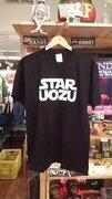 「STAR UOZU」って一体何? フォースを感じる富山発Tシャツが大反響