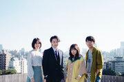 仲野太賀&石橋静河、森七菜とスイーツ開発「この恋あたためますか」